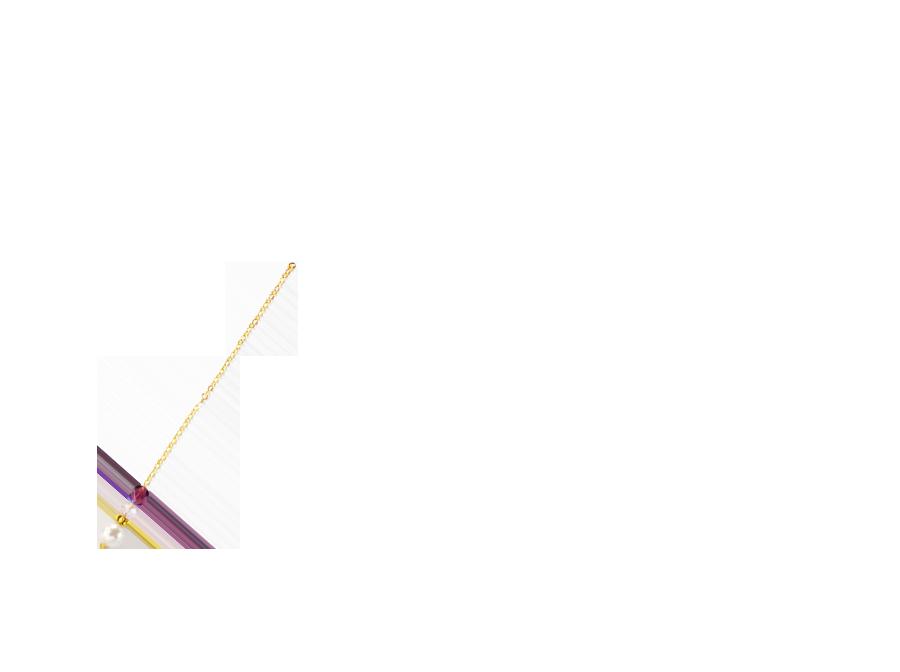 Perle prune